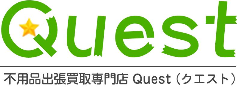 札幌の出張不用品買取専門店「Quest」